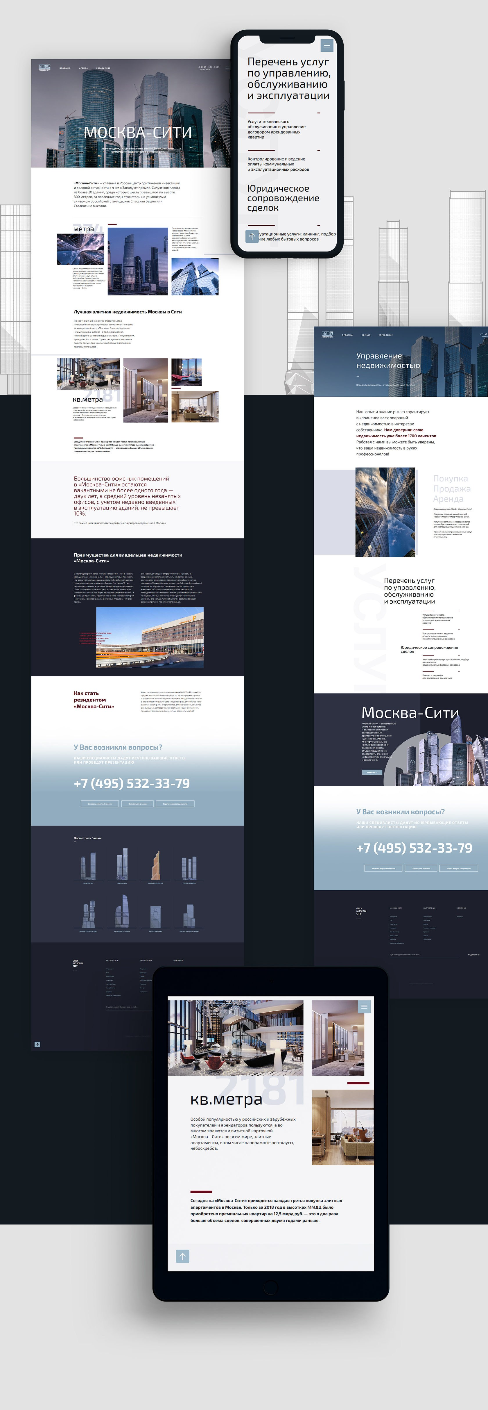 Web design for Only moscow