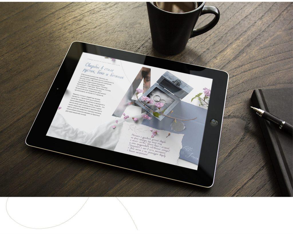 Responsive Web Design - Tablet View